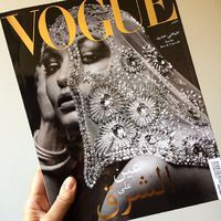 Souvenir! And it flips backwards! @voguearabia @gigihadid #voguearabia