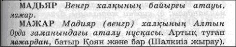 magyar-etimologia.jpg