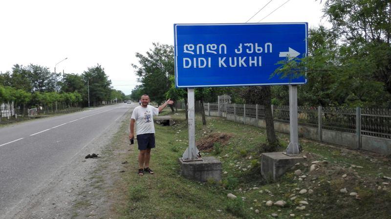 didikukh_beci.jpg