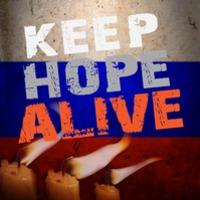Tartsd életben a reményt!