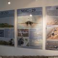 MH 59. Szentgyörgyi Dezső Repülőbázis csapatmúzeum
