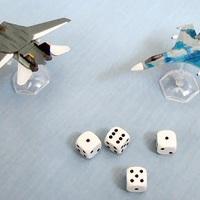 115. Légicsaták az asztalon