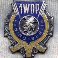 164. A Tadeusz Kosciuszko lövészhadosztály