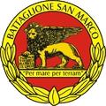 226. A San Marco ezred, avagy az olasz tengerészgyalogság