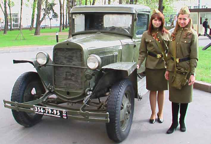 GAZ-MM+girls.jpg