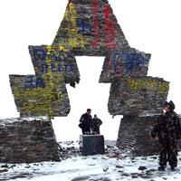 Megrongálták a vereckei emlékművet