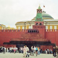 Lenin, Lomonoszov egyetem és a Vernyiszázs