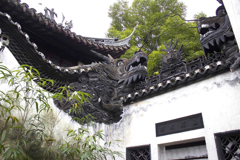 10-yuyuan-iii.jpg