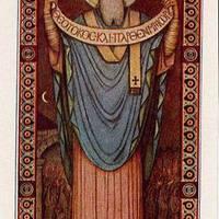 2018. február 9. Alexandriai Szent Cirill püspök, hitvalló és egyháztanító