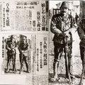 A Nankingi Mészárlás Múzeuma és Emlékműve