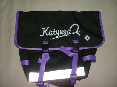 katyusa_1347131413.jpg_400x300