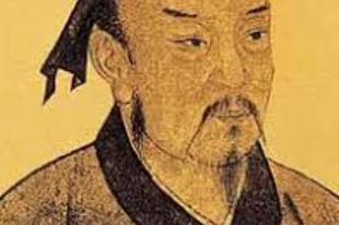 Szun-ce és a kínai stratégiai gondolkodás