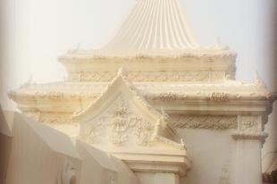 Bangkok - bevezetés