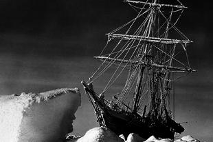 Sir Ernest Shackleton Múzeum, Dun Laoghaire