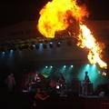 Tűzfújó a Vekerin