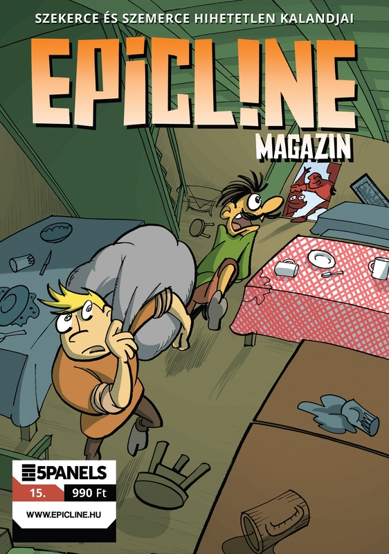 epicline15.jpg