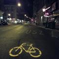 Használati utasítás a buszsáv biciklis használatához