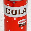 Coca-Cola effektus avagy keresők vaktesztben
