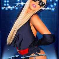 Egy IKON születése: Lady Gaga