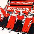 Nőnapi felkelés: száz éve buktatták meg az orosz monarchiát a munkásnők