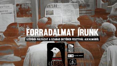 Forradalmat írunk – Szépírói pályázat a Szabad Október Fesztivál alkalmából