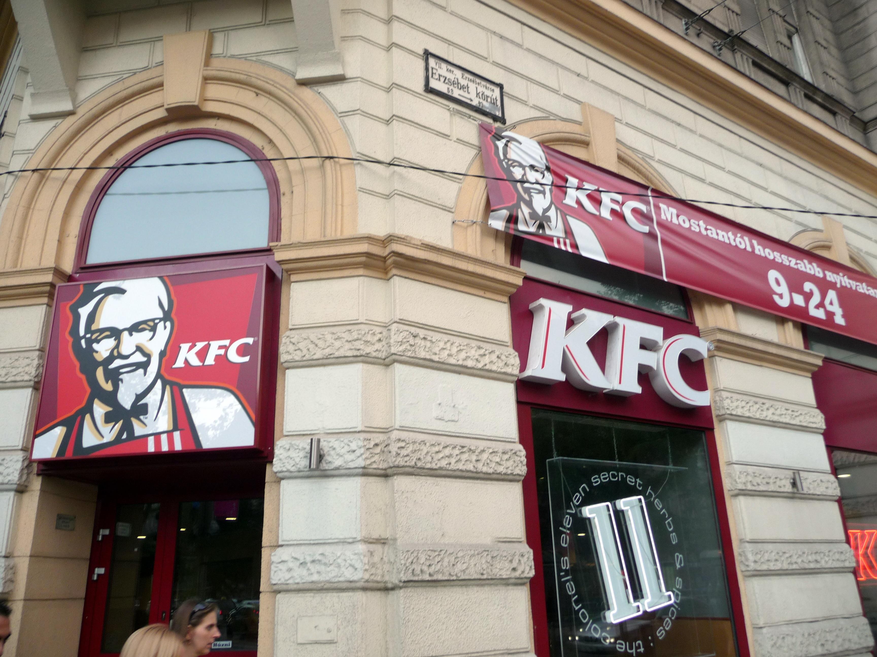 budapest_kfc_restaurant.jpg