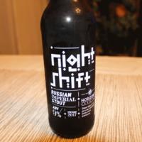 Éjszakai műszak - Night Shift