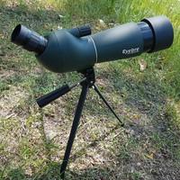 EyeBre 20-60x60 zoom távcső, spektív - Teszt