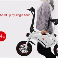 Bőrönd méretű villanybringa - DYU D1 Deluxe összecsukható elektromos mini kerékpár - Teszt