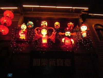 lantern7_k.JPG