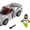 A LEGO, amit meg akarsz venni