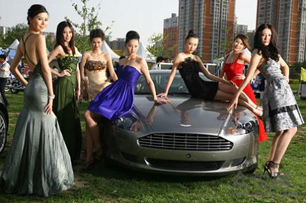 LuxuryCarChina.jpg