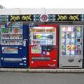 Az árulkodó automaták