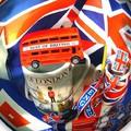 Britek a teán túl