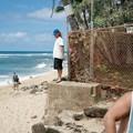 Az ismeretlen Hawaii