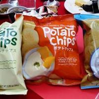 Kitört a Nagy Chips-pánik