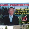Kicsit elkésve Kirgíziában