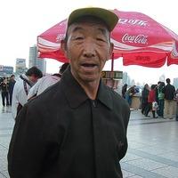 Érdekes adatok Kínáról