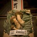 Két súlyos tévhit Japánnal kapcsolatban 1. - Drága