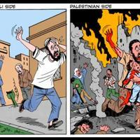 Palesztin civileket ölt meg egy izraeli bomba