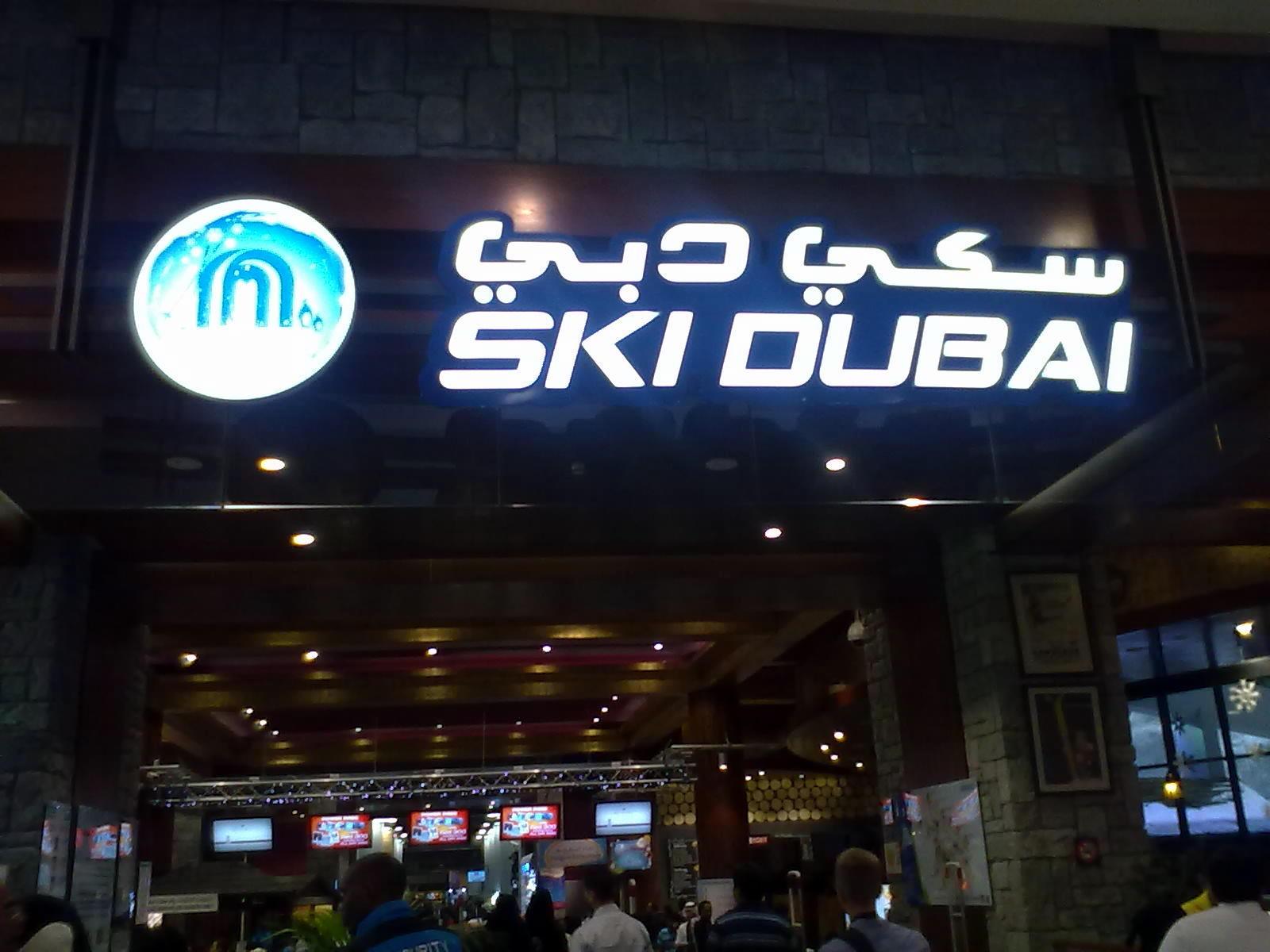Ski Dubai - sípálya a sivatagban, Mall of Emirates