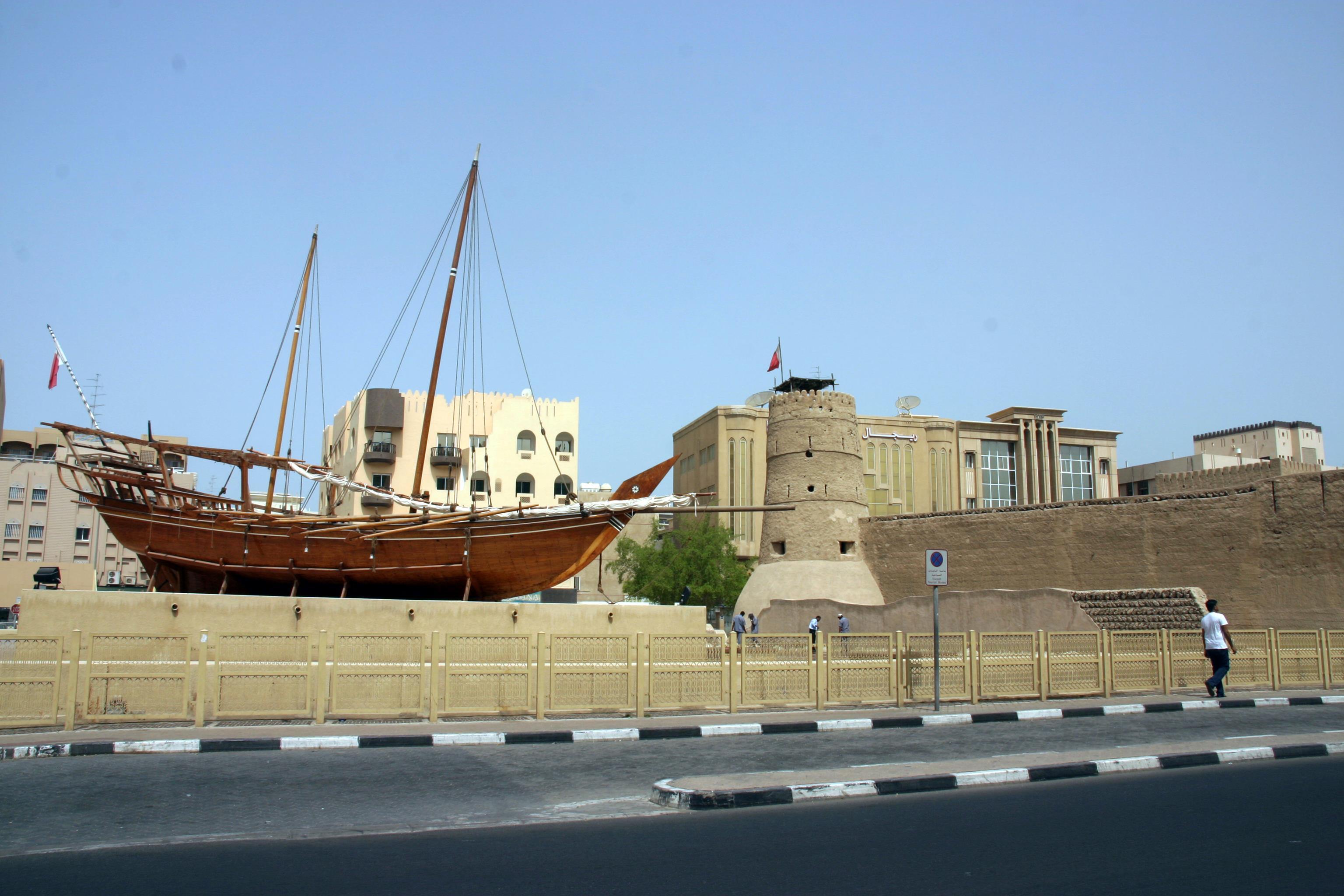 A valódi régi Dubaj, az egykori erőd ma múzeum