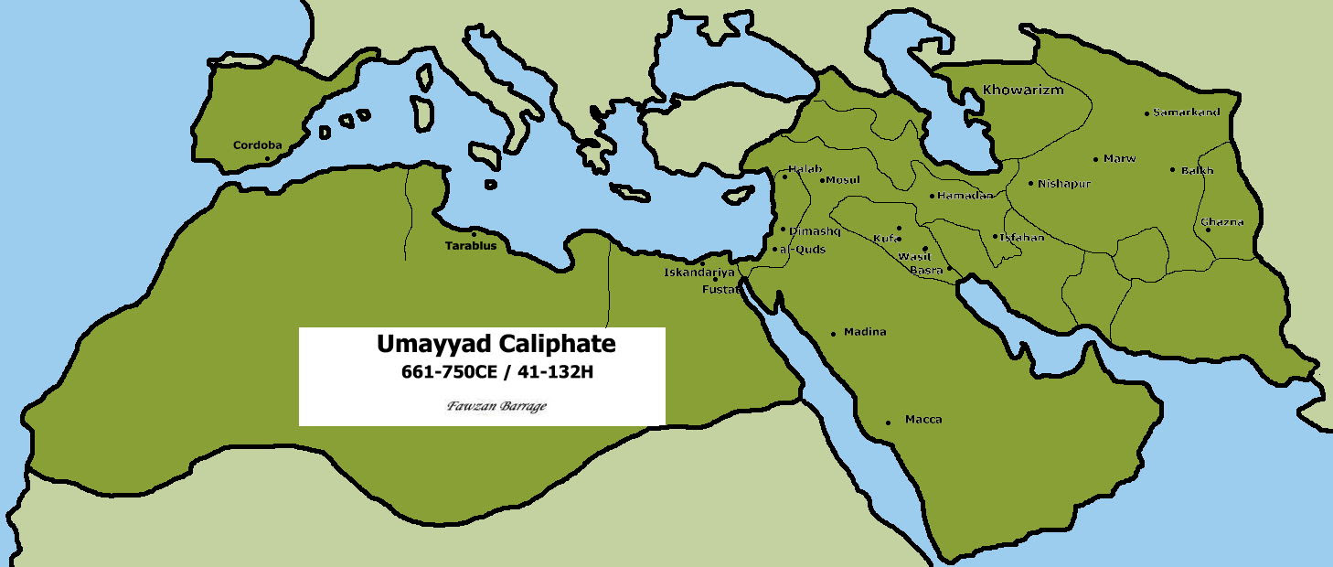 Omajjád kalifátus területe