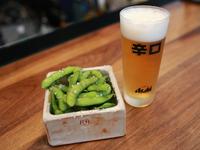Japán első számú söre Magyarországon
