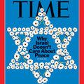 Izrael, Palesztina és a nokiás doboz