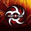 Gyerekkor upgrade a Nova Rock-on!