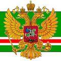 Moszkva és a csecsenek