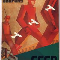 A gondolattá vált diktatúra