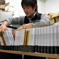 Angol nyelvű fordítója a Norvég erdőhöz hasonlítja az új Murakamit
