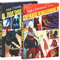 Oroszországban még a gyerekkönyveket is cenzúrázzák